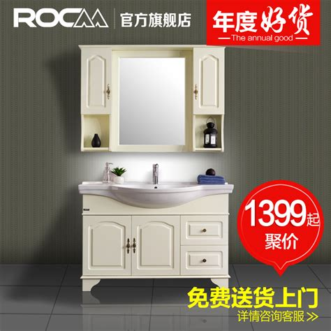 bathroom cabinet carcass bathroom cabinet carcass mf cabinets