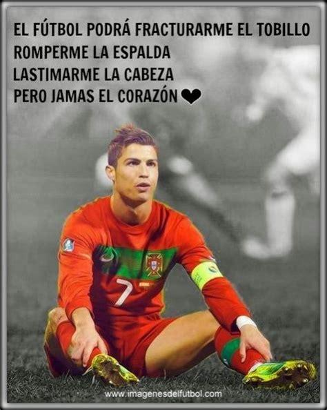 imagenes para dedicar de futbol imagenes de futbol con frases de amor para dedicar a una