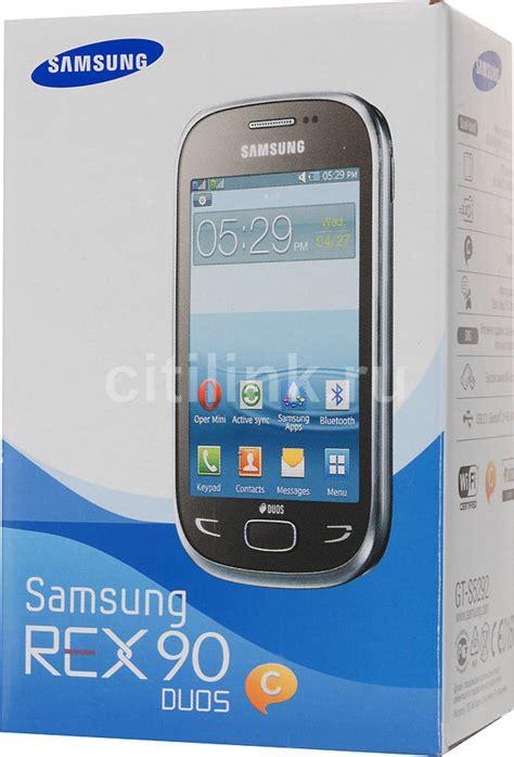 themes for samsung rex 90 s5292 мобильный телефон samsung rex 90 duos gt s5292 коричневый