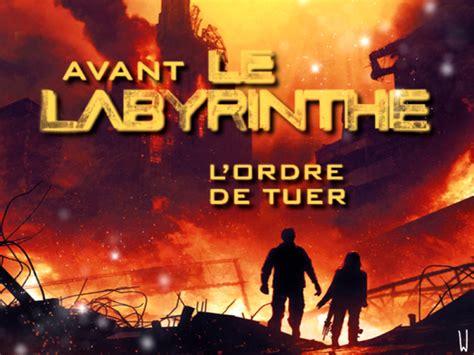 si鑒e v駘o avant avant le labyrinthe t 1 l ordre de tuer wandering