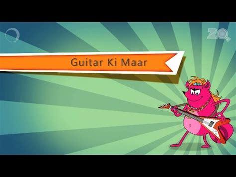 pyaar mohabbat happy lucky episode 20 | guitar ki maar