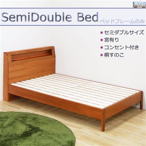 semi double bed waki int rakuten global market semi double bed bed wooden slatted bed base bed