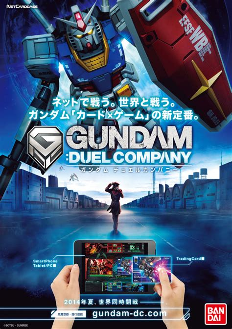 Gundam Seed Cutting Sticker 1 gundam duel company gundam seed trial decks card