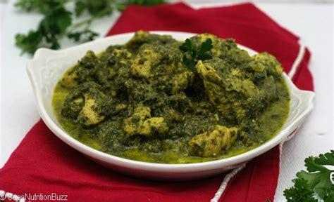 chicken saag boneless chicken in creamy spinach sauce
