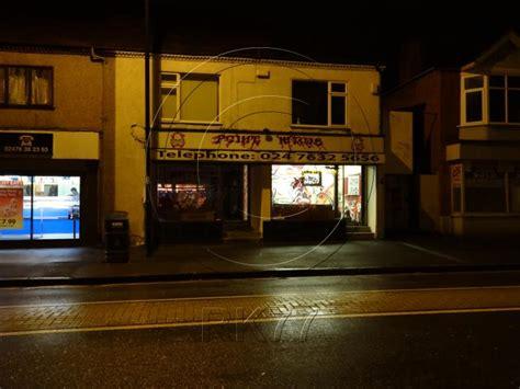 Tattoo Shop Queens Road Nuneaton | the tattoo studio nuneaton tattoo shop