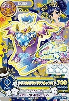 Aikatsu 2015 Versi 4 Club Beat Top aikatsu 1403 14 aquarius tops cool futuring premium card jp 33 aikatsu