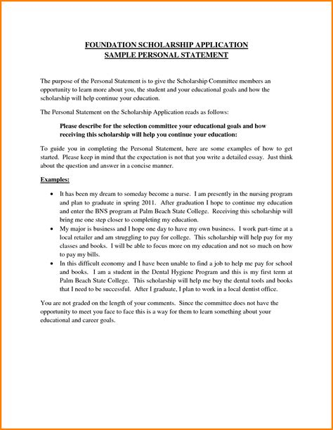 Scholarship Essay Exles For College 7 Personal Statement Exles For Scholarships Attorney Letterheads