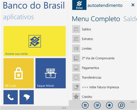 como visualizar o informe de rendimentos banco do brasil 2016 como visualizar o informe de rendimentos banco do brasil
