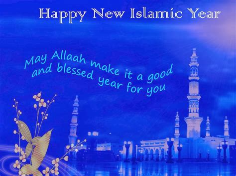 hijri new year s day 25 most beautiful muharram 2016 greeting pictures and photos
