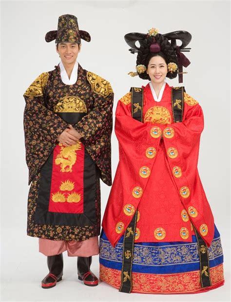 Baju Kerajaan China planet