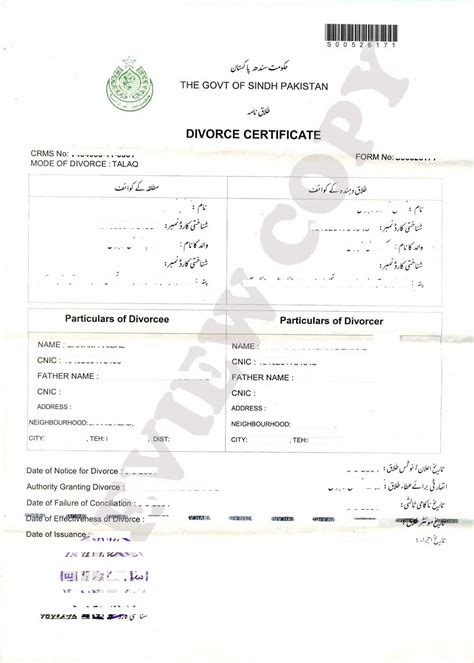 Pakistan Birth Records Birthcertificatespakistan