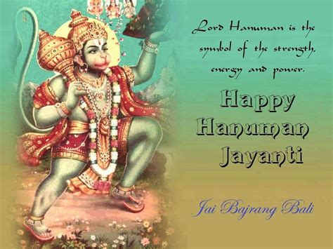 hanuman jayanti 2016 best wishes hanuman jayanti wishes quotes wallpapers for desktop hd