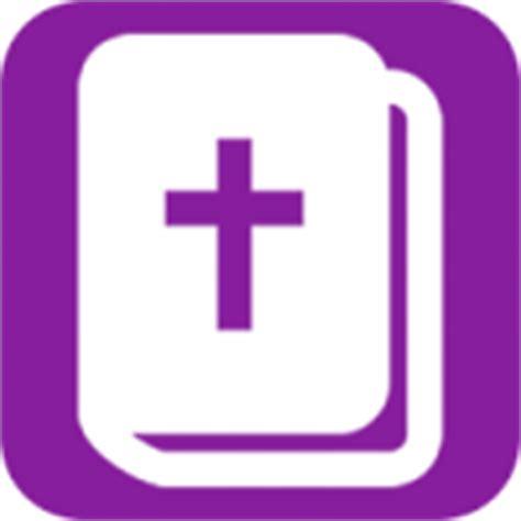 Calendario Cristiano Calendario Di Settembre Di Settembre