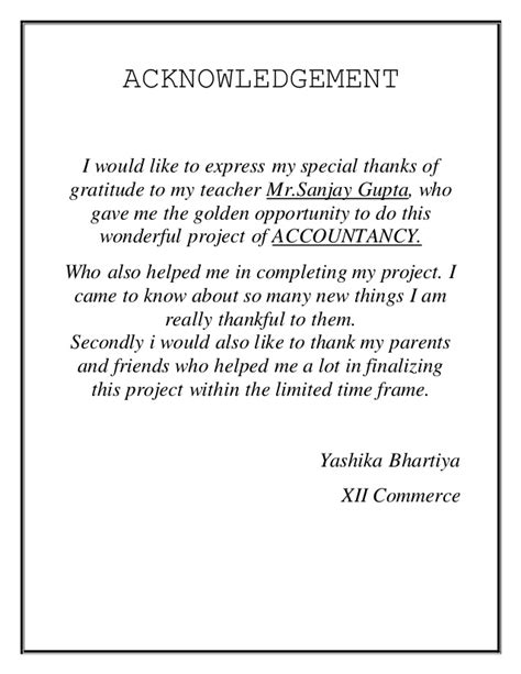 Acknowledgement Letter For Project Acknowledgement
