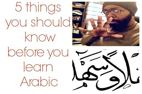 everything you need to know before you sign a wedding 5 things you need to know before learning arabic youtube