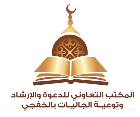 design logo masjid 183 best arabic logo design exles تصميم شعارات