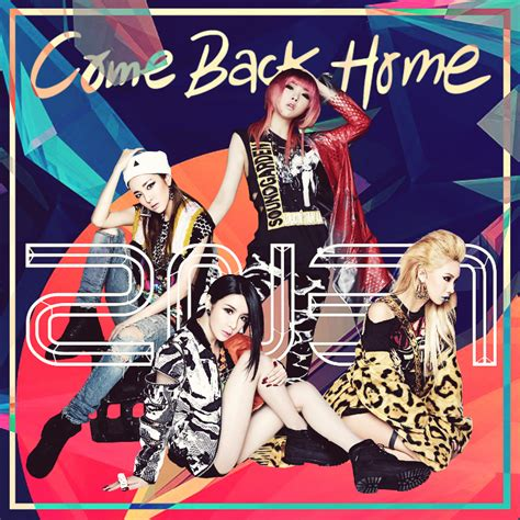 2ne1 come back home by awesmatasticaly cool on deviantart
