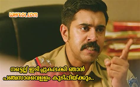 fb to hero malayalam fb photo comments action hero biju