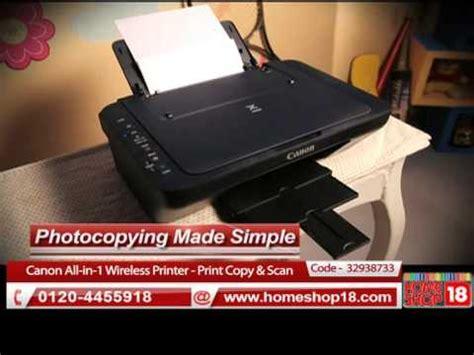 hard reset canon pixma e400 canon pixma e400 inkjet printer print testing review