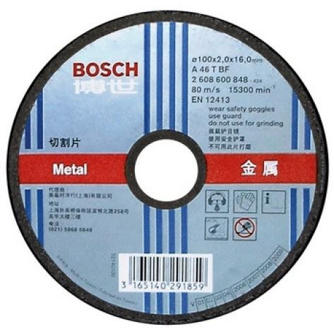 bosch cutting disc 100mm x 2 5mm 2608600091 hardware store in malaysia cthardware