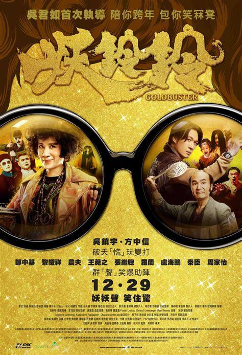 film x malaysia gsc movies movies distributor malaysia films provider