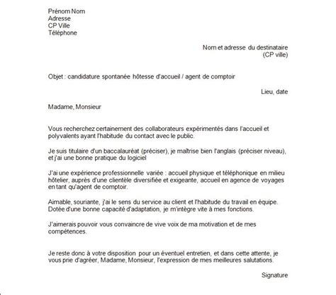Exemple De Lettre De Motivation Nutritionniste Exemple De Lettre De Motivation Pour Une Entreprise Lettre De Motivation 2017