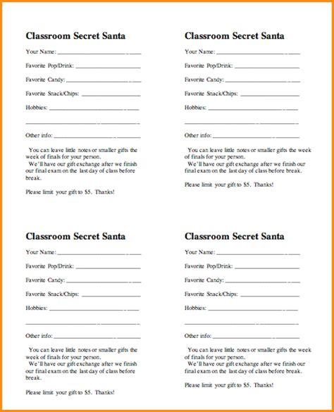 secret form the gallery for gt secret santa questionnaire printable