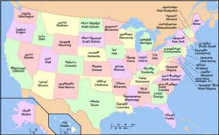 map of the usa with names us map with states and cities