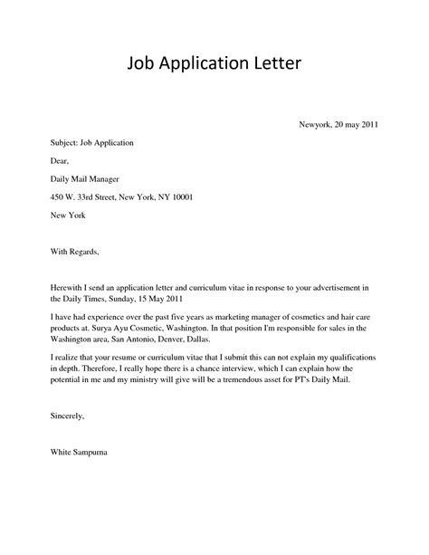 application letter based on newspaper advertisement application letter for vacancy format world of exle