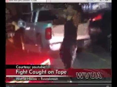 waffle house mcfarland waffle house brawl youtube