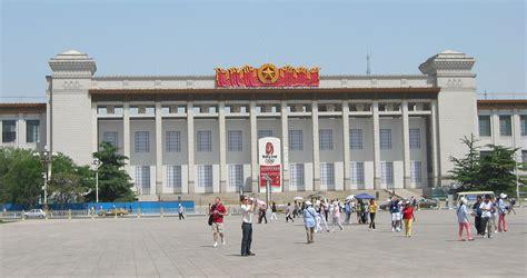 china day 3 visiting national museum of china
