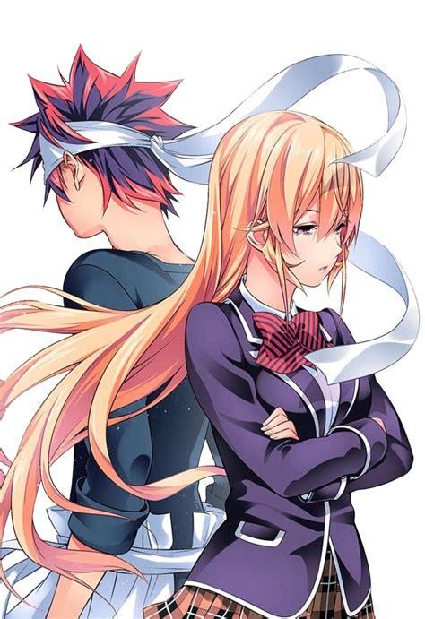Komik Shokugeki No Souma Food Wars Vol 13 render anime shokugeki no soma by sakamileo on deviantart