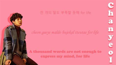 exo for life lyrics exo for life korean ver lyrics colour coded han rom eng