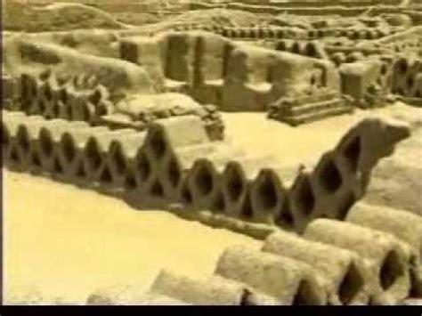 imagenes de la cultura chavin cultura chimu youtube