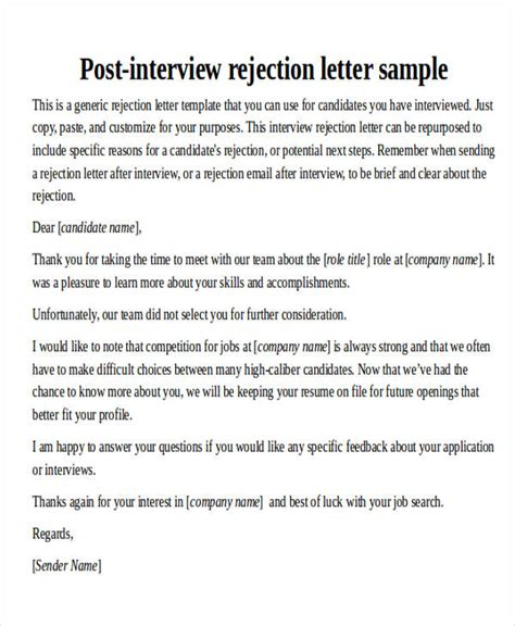 100 employment rejection letter template 7 rejection letter