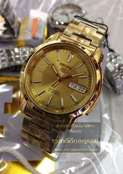 Seiko 5 Snkl48k1 Automatic Gold Coating Jam Pria Snkl48 Jual Seiko 5 Snkl86k1 Automatic Gold Color Jam Pria