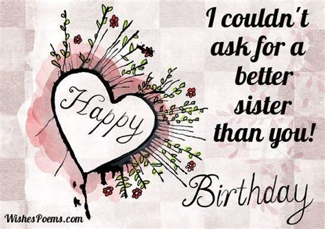 Happy Birthday Younger Wishes I Want To Wish My Younger Sister A Happy Birthday In A