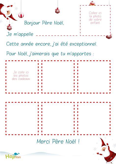 Modèle De Lettre Au Pere Noel à Imprimer Hop Toys Solutions Pour Enfants Exceptionnels