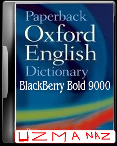 concise oxford english dictionary free download full version blackberry bold 9000 oxford english dictionary concise 2