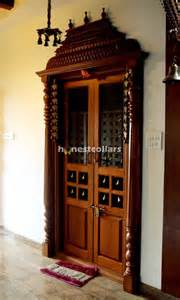 beautiful Home Interior Design Indian Style #6: pooja-room-with-carved-door.jpg