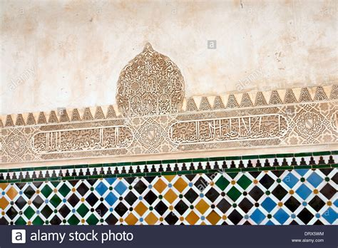 Decoration Islam by Islamic Decoration On The Walls Of One Of The Nasrid