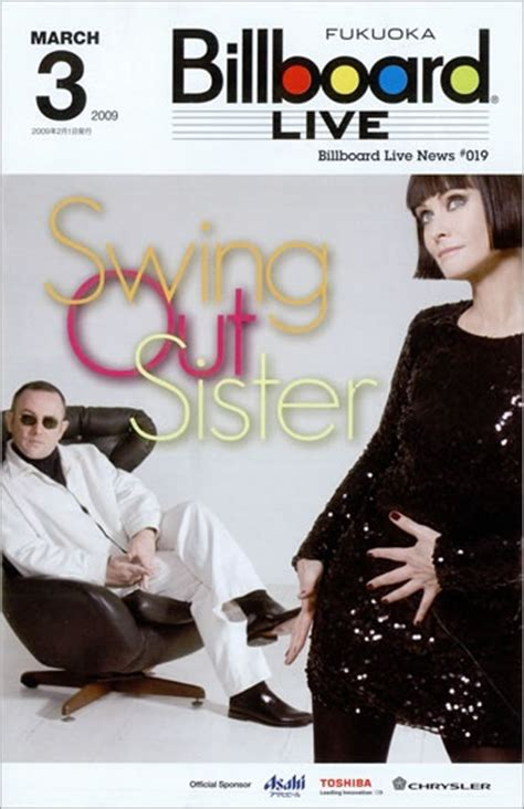 swing out sister live 17 best images about swing out sister on pinterest