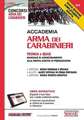 simulazione test carabinieri accademia arma dei carabinieri teoria e quiz manuale di
