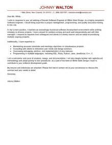 sle cover letter software engineer sle cover letter for engineer sle free engine