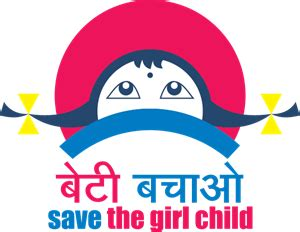 save the girl child logo vector (.eps) free download
