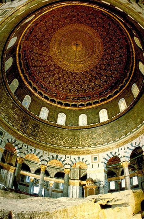 cupola della roccia arte om 224 yyade la cupola della roccia di gerusalemme