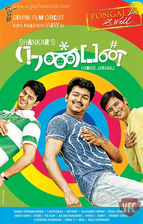nanban mp songs  vijay nanban latest tamil songs