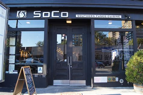 Southern Comfort Restaurant Nyc by Soco Myrtle Avenue Partnership