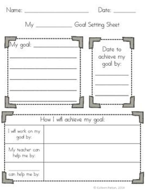 student learning goals worksheet 25 best ideas about student goal settings on student goals goal setting sheet and