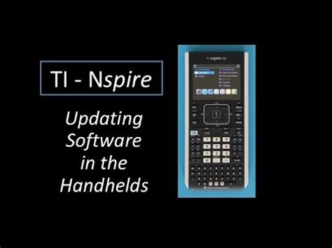 how to update ti nspire 2 ti nspire cx cas updating software in the handhelds
